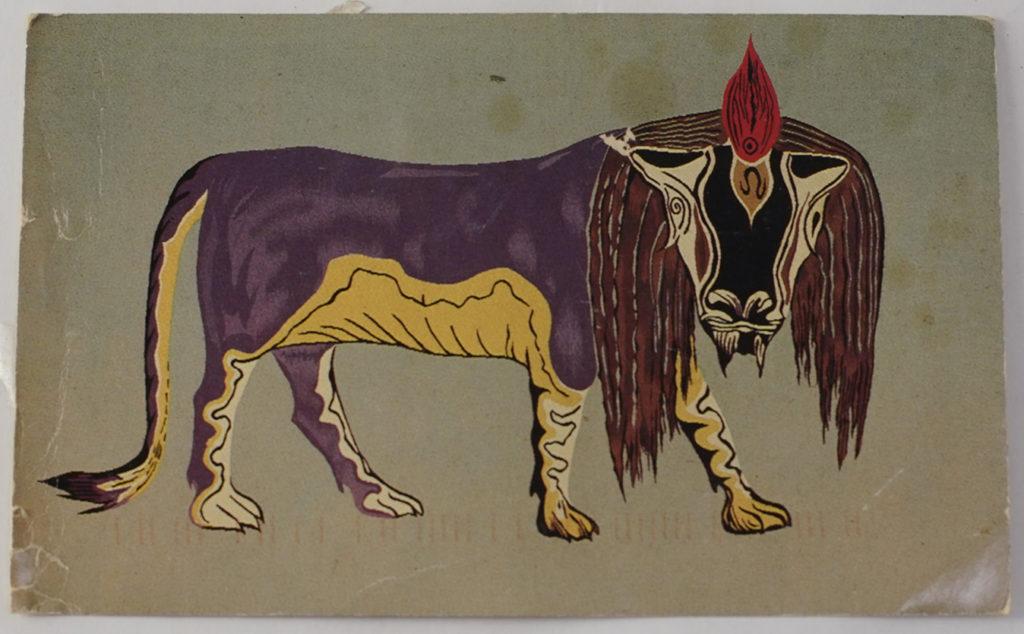 Postal de tapiz de Leonora